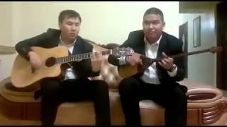 Оскемен домбыра гитара