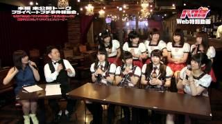 2014年6月19日放送の『つんつべ♂バク音』#131 特別動画 放送局 :TOKYO ...