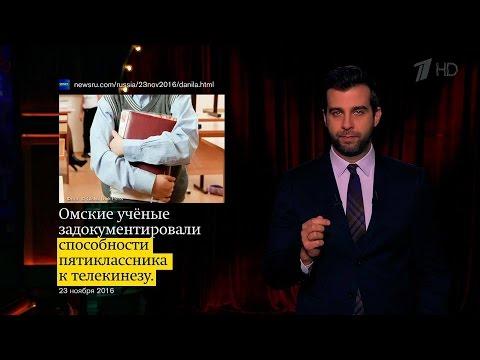 Марина Александрова биография, фото, рост и вес Марины