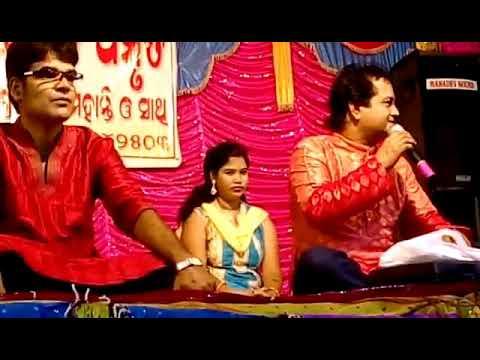 jibana pahacha by sourabh nayak
