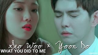"Seo Woo × Yoon Do || ""What You Did To Me"" [+SPA SUBS]"