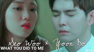Seo Woo × Yoon Do ||