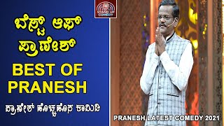 Best Of Pranesh Latest Comedy Episode 3   2021   GANGAVATHI PRANESH   SANDALWOOD TALKIES