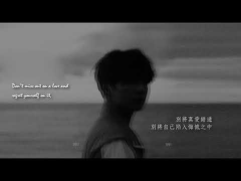 【雙語中字】BTS JUNGKOOK(정국/柾國) - 2U [Cover]