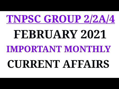 February 2021 Monthly Current Affairs In Tamil