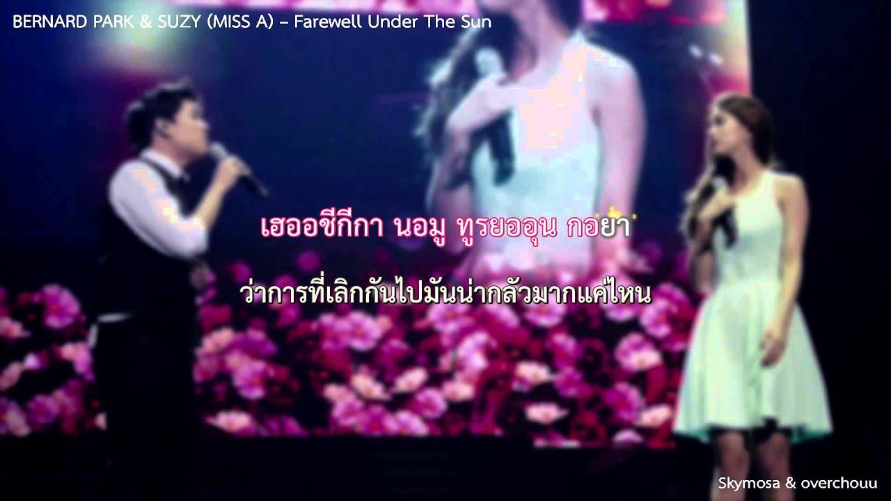 Karaoke Thaisub Bernard Park Bae Suzy MissA