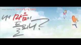 Video OST Can you hear my heart download MP3, 3GP, MP4, WEBM, AVI, FLV Maret 2018