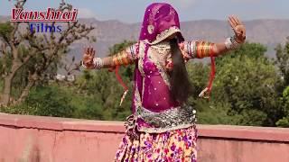 आशा प्रजापत के जोरदार ठुमके Vittal Dada Song 2018 Rajasthani New Song Rajasthani DJ Song HD