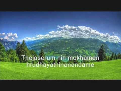 Aaradhyan Yeshupara vanangunnu - Malayalam Christian Song