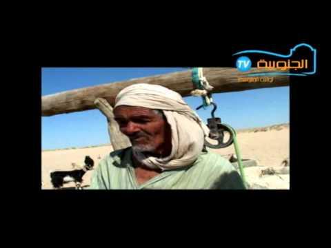 Men Al Janoube By Studio Al Janoubia Zarzis Youtube