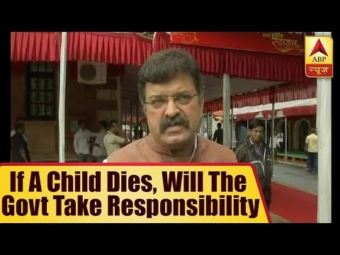 If A Child Dies, Will The Govt Take Responsibility, Asks NCP Leader Jitendra Awhad