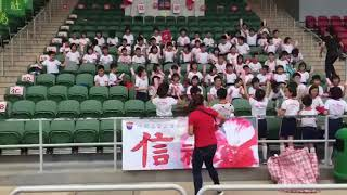 Publication Date: 2017-11-09 | Video Title: 中華基督教會基灣小學(愛蝶灣) 2017-18社際陸運會 啦