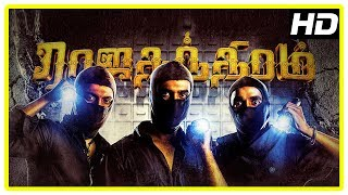 Rajathandhiram Movie Scenes | Veera Bahu and his friends loot the shop | Darbuka Siva