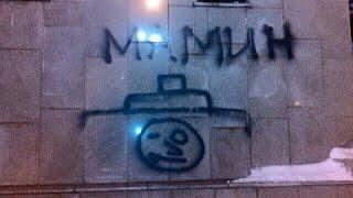 Снова осквернили Московскую мечеть на Поклонной горе...И снова СМИ молчат.