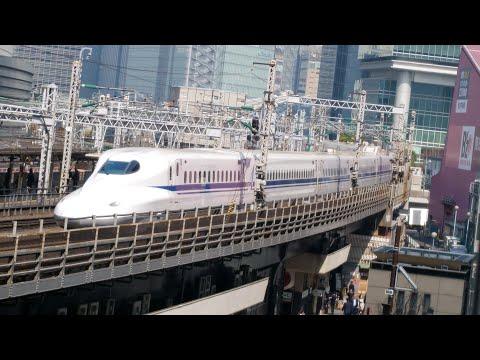 Shinkansen Train Spotting in Tokyo