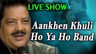 """Video """"Aankhen Khuli Ho Ya Ho Band""""   Udit Narayan Live Show   Official Video download MP3, 3GP, MP4, WEBM, AVI, FLV April 2018"""
