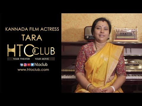 HTOCLUB | TARA –(Kannada Film Actress) | CELEBRITY BYTES– 4