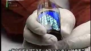 New Sony Technology thumbnail