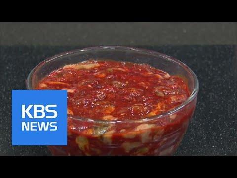 Seosan Oysters   KBS뉴스   KBS NEWS