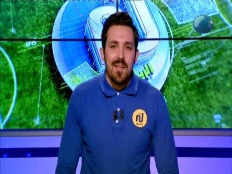 Le Journal de Sport de 15:00 du Lundi 06 Août 2018 2018 - Nessma TV
