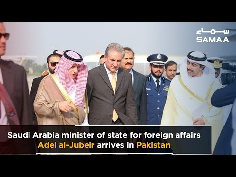 Foreign Minister Shah Mehmood Qureshi receives his Saudi and UAE counterparts at Nur Khan Airbase