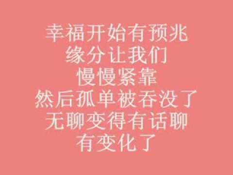 xiao jiu wo