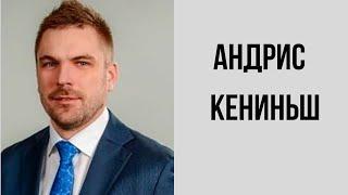 Разворот - глава Латвийской ассоциации вещательных организаций и Совета медиаэтики Андрис Кениньш