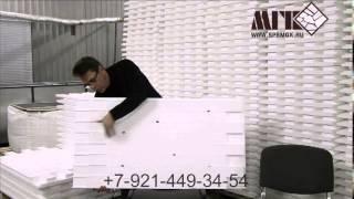 видео Фасадные панели из пенопласта