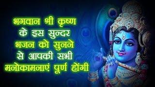 भगवान श्री कृष्ण का सुन्दर भजन अनूप जलोटा के मधुर आवाज में | झूला झुलावो कोई अष्ठमी की रात आई