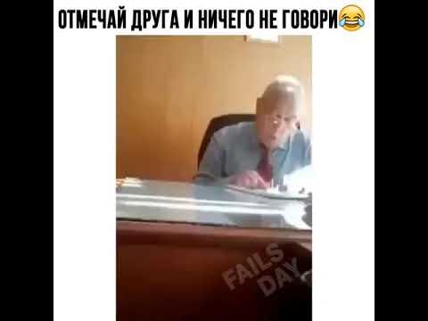 Видео Приколы Юмор Фэйлы Смех Ржака Fail Funny Vines 119