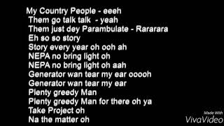 Tekno rara official music lyrics video