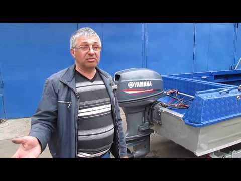 Казанка 5м3  тюнинг  MOTOBOAT.RU