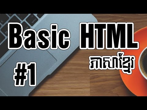 1.(Speak Khmer) Basic HTML - Create And Open HTML Files #1 - BasicCodingKH