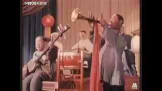 "Puppets play Chinese music (excerpt from 1963 Chinese film ""Xiao Ling Dang"" 《小铃铛》)"