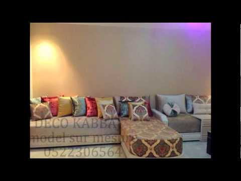 salon marocain 2015 2016 youtube. Black Bedroom Furniture Sets. Home Design Ideas