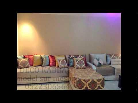 Salon marocain 2015 2016 doovi for Chambre 13 film marocain trailer