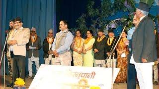 Sisnupani deusi | Sitaram kattel Dhurmus | Manoj Gajurel| Nakkali prachanda | Nakkali kp oli