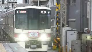 京王線ラッシュ 準特急「新宿行き」8000系上北沢駅通過