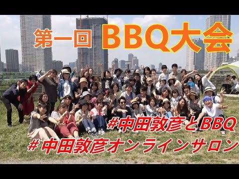 第一回BBQ大会 short