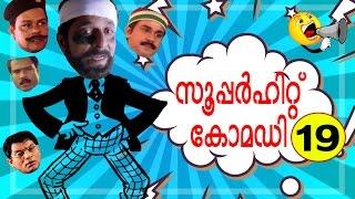 Malayalam Best Comedy movie Scene Compilations   Malayalam comedy Videos   Vol 19