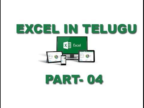 Telugu e books youtube.