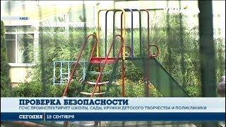 Из-за пожара в одесском детском лагере проверят безопасность всех мест массового скопления людей