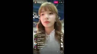 20170504 rainbow 레인보우 김지숙 인스타그램 라이브2