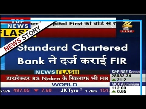 Standard Chartered Bank registered FIR against ABG Shipyard