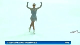 Stanislava KONSTANTINOVA - SP - 2019 Nepela Memorial - Станислава Константинова - スタニスラワ・コンスタンチノワ