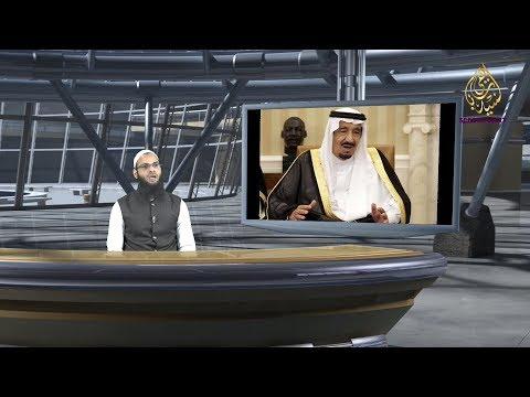 Daily latest video news .20/12/ 2017 (ساحلی،ملکی اور عالمی تازہ ترین خبریں)