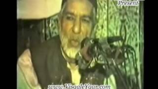 Punjabi Naat( Allah De Habib Nal)Abdul Sattar Niazi.By Visaal
