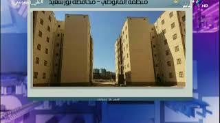 نائب وزير الاسكان: «القابوطي» أصعب وأكبر منطقة عشوائية في مصر تضم 1200 أسرة