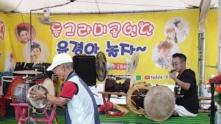 동그라미공연단 윤경단장님 생일