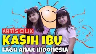 Kasih Ibu | Lagu Anak | Lagu Indonesia